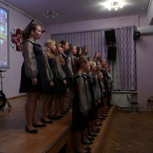 Latvijas valsts proklamēšanas gadadienai veltīts koncerts